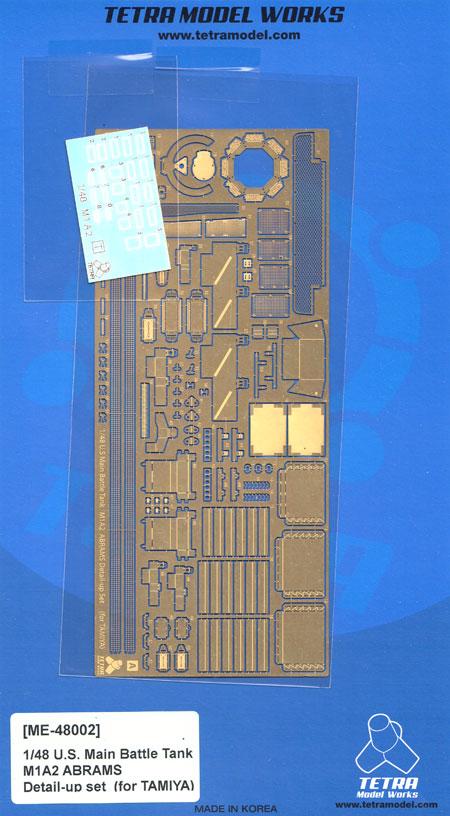アメリカ M1A2 エイブラムス ディテールアップセット (タミヤ社用)エッチング(テトラモデルワークスAFV エッチングパーツNo.ME-48002)商品画像