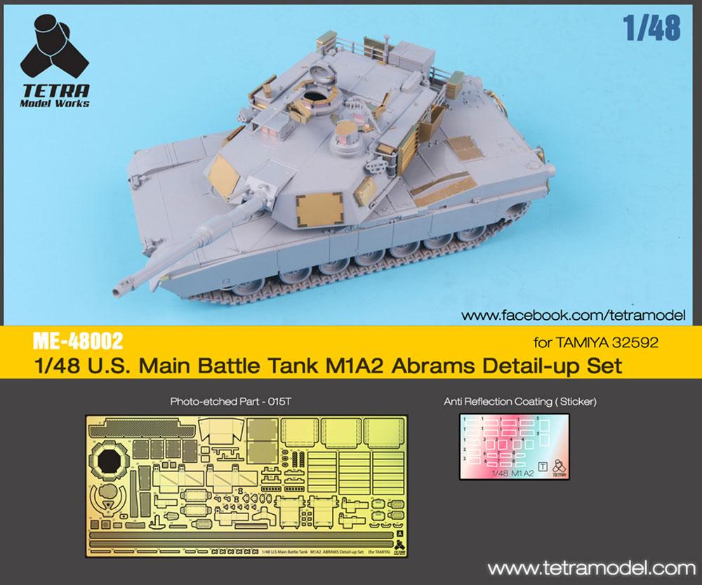 アメリカ M1A2 エイブラムス ディテールアップセット (タミヤ社用)エッチング(テトラモデルワークスAFV エッチングパーツNo.ME-48002)商品画像_1