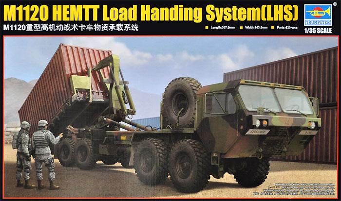 M1120 HEMTT ロード ハンドリング システムプラモデル(トランペッター1/35 AFVシリーズNo.01053)商品画像