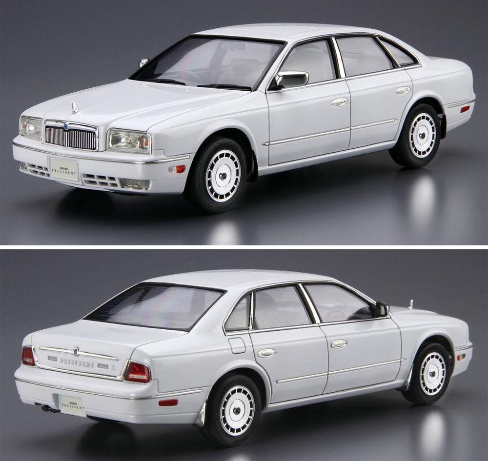 ニッサン G50 プレジデント JS / インフィニティ Q45 '89プラモデル(アオシマ1/24 ザ・モデルカーNo.089)商品画像_2
