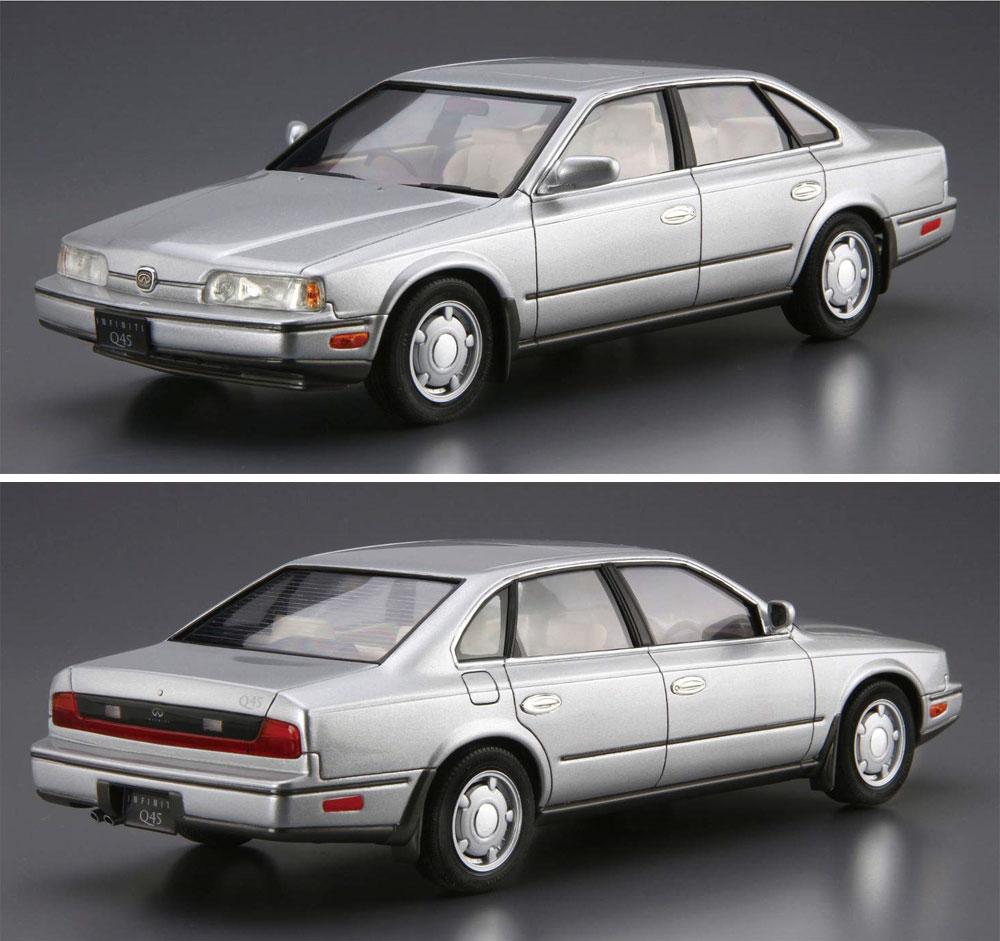 ニッサン G50 プレジデント JS / インフィニティ Q45 '89プラモデル(アオシマ1/24 ザ・モデルカーNo.089)商品画像_3