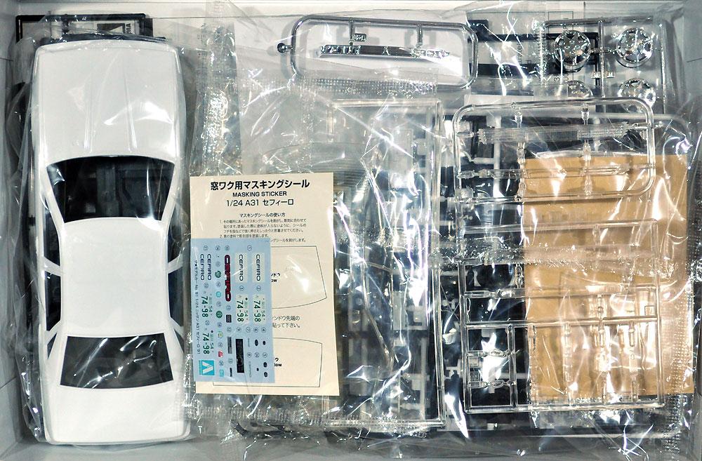 ニッサン A31 セフィーロ '91プラモデル(アオシマ1/24 ザ・モデルカーNo.旧091)商品画像_1