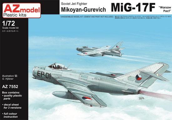 MiG-17F ワルシャワ条約加盟国プラモデル(AZ model1/72 エアクラフト プラモデルNo.AZ7552)商品画像