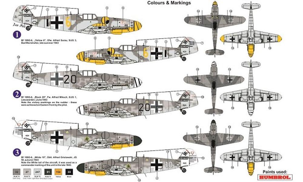 メッサーシュミット Bf109G-6 アルフレート搭乗機プラモデル(AZ model1/72 エアクラフト プラモデルNo.AZ7596)商品画像_1