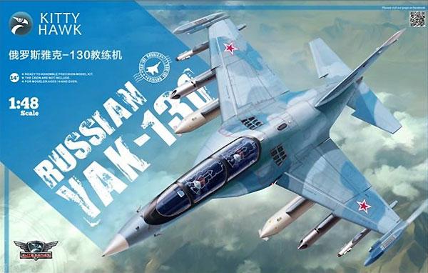 ロシア Yak-130 ミットン 高等練習機/軽攻撃機プラモデル(キティホーク1/48 ミリタリーエアクラフト プラモデルNo.KH80157)商品画像