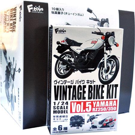 ヤマハ YAMAHA RZ250/350 (1BOX)プラモデル(エフトイズヴィンテージ バイク キットNo.Vol.005)商品画像