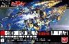 RX-0 ユニコーンガンダム 3号機 フェネクス (デストロイモード) (ナラティブVer.)