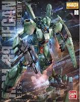 バンダイMASTER GRADE (マスターグレード)RGM-89 ジェガン