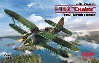 ICM1/32 エアクラフトポリカルポフ I-153 チャイカ