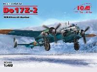 ドルニエ Do17Z-2 爆撃機 フィンランド空軍