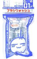 ガイアノーツG-Goods シリーズ (ツール)G-01r ブラシウォッシュ