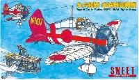 SWEET1/144スケールキット九六艦戦 赤城戦闘機隊