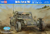 ホビーボス1/35 ファイティングビークル シリーズデルタフォース FAV