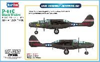P-61C ブラックウィドウ
