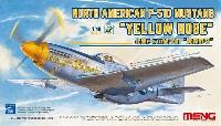 ノースアメリカン P-51D マスタング イエローノーズ