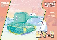 KV-2 ミントグリーンバージョン