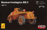 マーモン ヘリントン 装甲車 Mk.2 鹵獲車