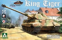 Sd.Kfz.182 キングタイガー ポルシェ砲塔 (フルインテリア) (履帯新金型バージョン)