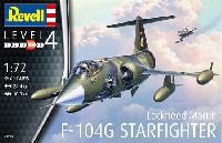 レベル1/72 飛行機F-104G スターファイター
