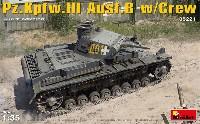 ミニアート1/35 WW2 ミリタリーミニチュア3号戦車 B型 w/クルー