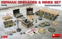 ミニアート1/35 WW2 ミリタリーミニチュアドイツ 手榴弾と地雷セット