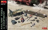 ミニアート1/35 ビルディング&アクセサリー シリーズ鉄道敷設用工具と装備品