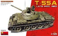 ミニアート1/35 ミリタリーミニチュアT-55A 後期型 Mod.1965