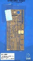 テトラモデルワークスAFV エッチングパーツアメリカ M1A2 エイブラムス ディテールアップセット (タミヤ社用)