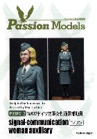 WW2 ドイツ空軍 女性通信補助員