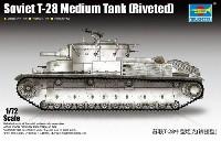 ソビエト T-28 多砲塔戦車 (リベット仕様)