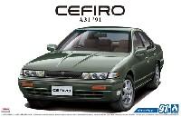 アオシマ1/24 ザ・モデルカーニッサン A31 セフィーロ '91