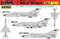 MiG-21MF/MA/R ジョイパック (3キット入り)