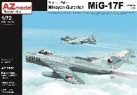 AZ model1/72 エアクラフト プラモデルMiG-17F ワルシャワ条約加盟国