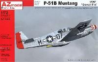AZ model1/72 エアクラフト プラモデルP-51B マスタング ドーサルフィン USAF