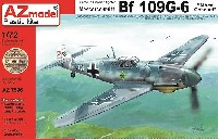 メッサーシュミット Bf109G-6 アルフレート搭乗機
