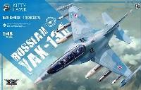 キティホーク1/48 ミリタリーエアクラフト プラモデルロシア Yak-130 ミットン 高等練習機/軽攻撃機