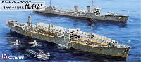 ピットロード1/700 スカイウェーブ W シリーズ日本海軍 水上機母艦 能登呂