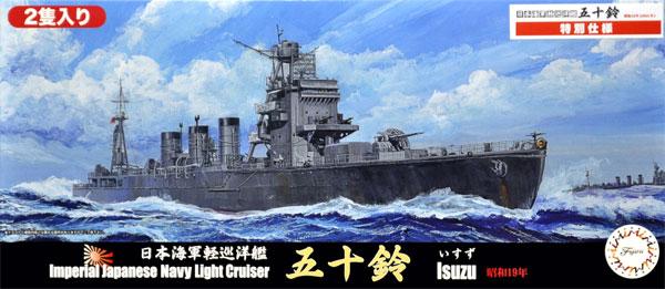 日本海軍 軽巡洋艦 五十鈴 昭和19年 特別仕様 純正エッチングパーツ付きプラモデル(フジミ1/700 特シリーズNo.058EX-001)商品画像