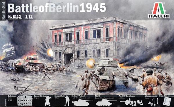 ベルリン市街戦 1945 ジオラマセットプラモデル(イタレリBattle Set (バトルセット)No.6112)商品画像
