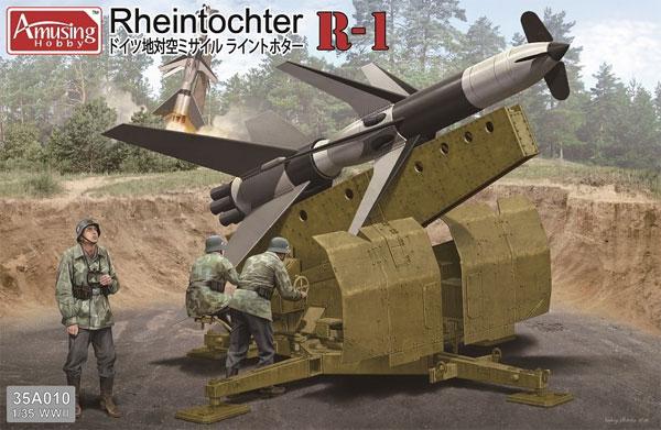 ドイツ 地対空ミサイル ライントホター R1 (初回限定版)プラモデル(アミュージングホビー1/35 ミリタリーNo.35A010)商品画像
