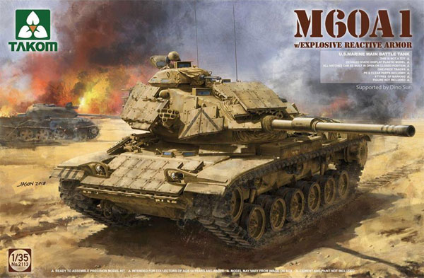 アメリカ海兵隊 主力戦車 M60A1 w/ERAプラモデル(タコム1/35 ミリタリーNo.2113)商品画像