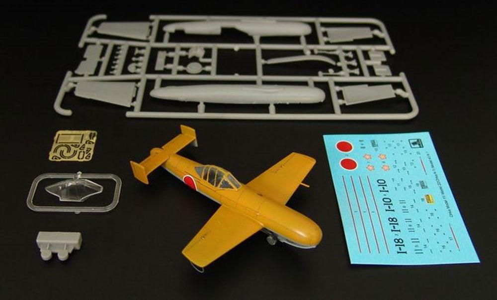 MXY-7K1 桜花 練習機プラモデル(ブレンガン1/72 Plastic kitsNo.BRP72029)商品画像_1