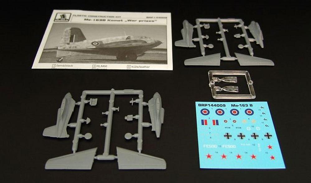 Me163B コメット 鹵獲機プラモデル(ブレンガン1/144 Plastic kits (プラスチックキット)No.BRP144009)商品画像_1