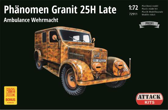 フェノーメン グラニット 25H 後期型 ドイツ国防軍 救急車プラモデル(アタック1/72 AFV シリーズNo.72911)商品画像
