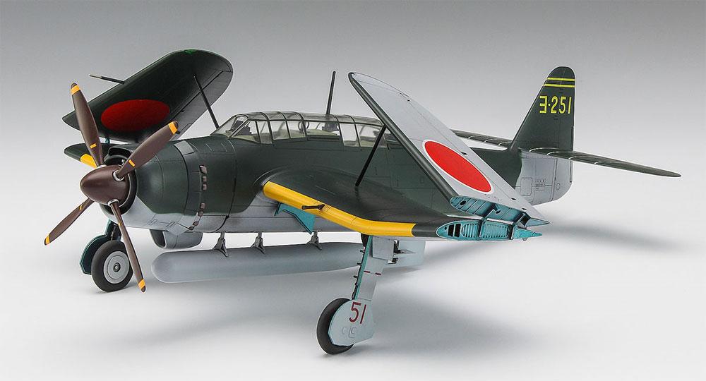 愛知 B7A2 艦上攻撃機 流星改 フォールディングウイングプラモデル(ハセガワ1/48 飛行機 限定生産No.CH041)商品画像_2
