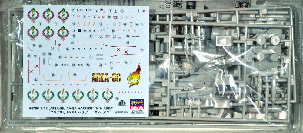AV-8A ハリアー キム・アバ (エリア88)プラモデル(ハセガワクリエイター ワークス シリーズNo.64766)商品画像_1