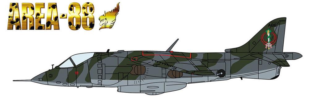 AV-8A ハリアー キム・アバ (エリア88)プラモデル(ハセガワクリエイター ワークス シリーズNo.64766)商品画像_2