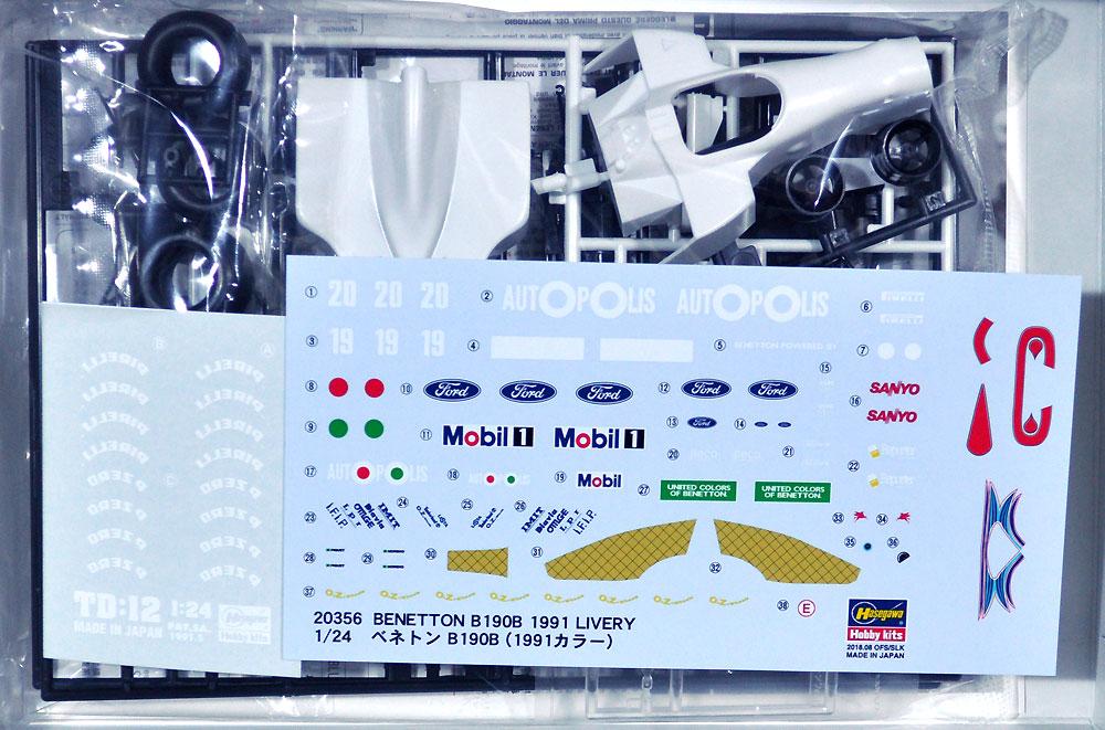 ベネトン B190B (1991カラー)プラモデル(ハセガワ1/24 自動車 限定生産No.20356)商品画像_1