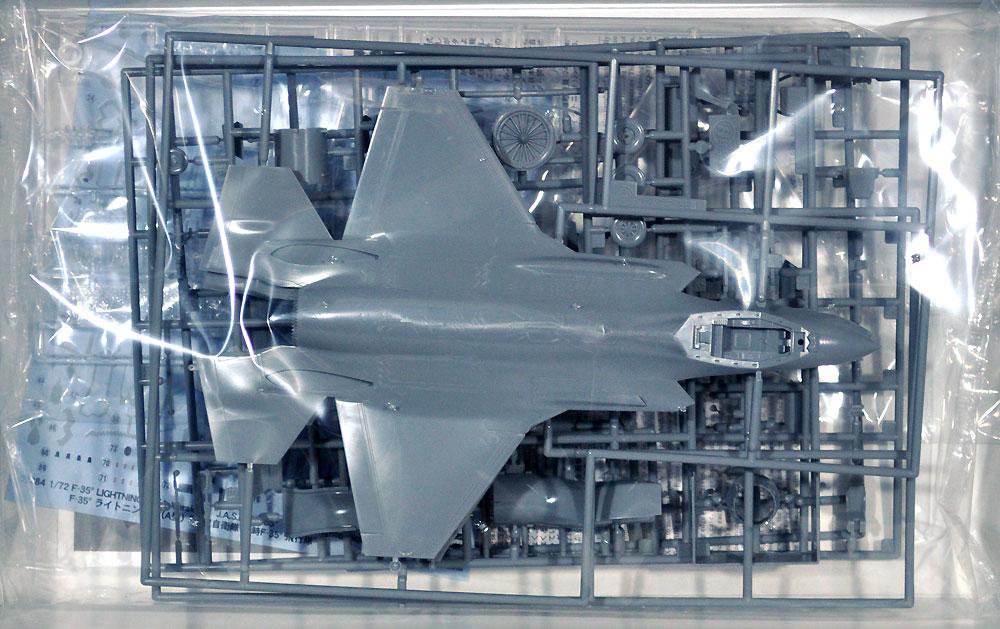 F-35 ライトニング 2 (A型) 航空自衛隊 臨時 F-35 飛行隊プラモデル(ハセガワ1/72 飛行機 限定生産No.02284)商品画像_1