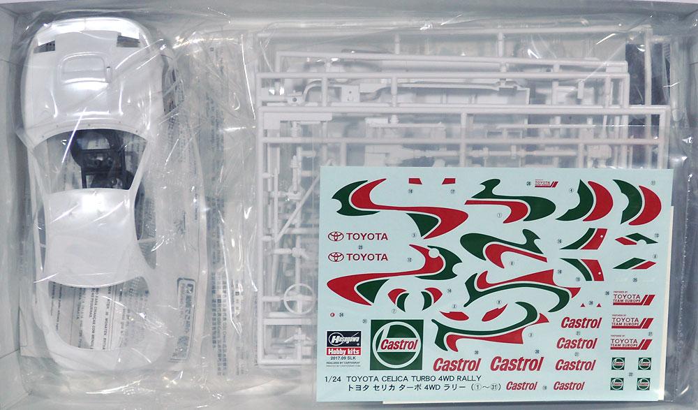 トヨタ セリカ ターボ 4WD 1993年 RACラリー優勝車プラモデル(ハセガワ1/24 自動車 限定生産No.20358)商品画像_1